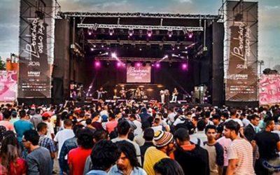 """مهرجان """"البولفار"""" في دورته 18 يكرم روح أحد مدعمي المهرجان"""