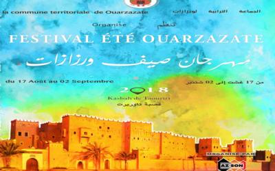 قصبة تاوريرت تحتضن فعاليات مهرجان صيف ورزازات في دورته السادسة