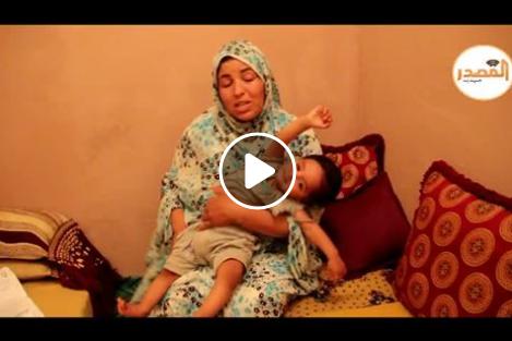 حالة إنسانية : أم معنفة تناشد القلوب الرحيمة لإنقاذ ابنتها + فيديو