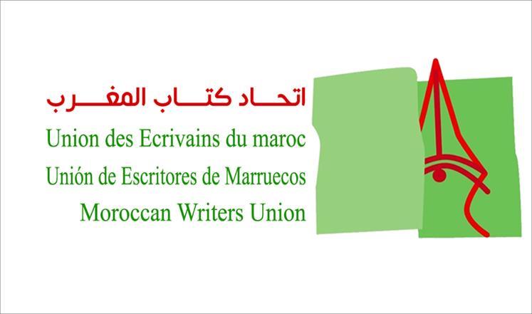 اتحاد كتاب المغرب: على الدولة أن تعمل وتواصل مجهوداتها في تعبئة الموارد البشرية والمادية للنهوض بالتعليم