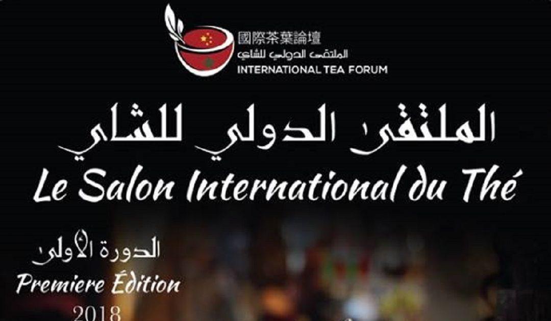 أكادير تحتضن الملتقى الدولي الأول للشاي