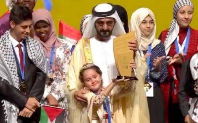 """الطفلة المغربية مريم أمجون تحرز جائزة مسابقة """"تحدي القراءة العربي"""" بالإمارات + فيديو"""