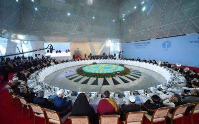 انطلاق مؤتمر زعماء الأديان في أستانا