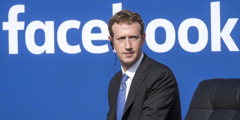 """شركة """"فايسبوك"""" تعلق جميع تبرعاتها السياسية"""