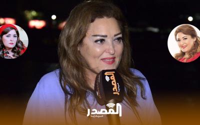 نهال عنبر تكشف للمصدر ميديا عن جديدها الفني و عن قصة عشقها للمغرب
