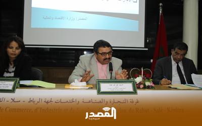 غرفة التجارة لجهة الرباط تناقش آجال الأداء وانعكاساتها على المقاولة المغربية