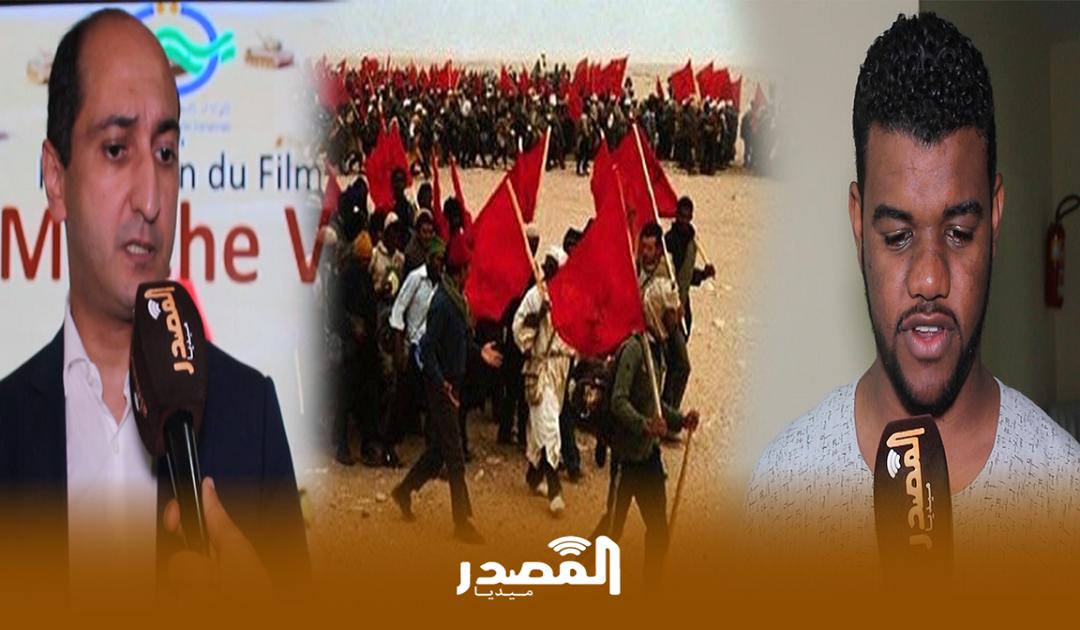 """عرض فيلم """"المسيرة"""" لأول مرة من طرف الوكالة المغربية للتعاون الدولي احتفالا بذكرى المسيرة الخضراء"""