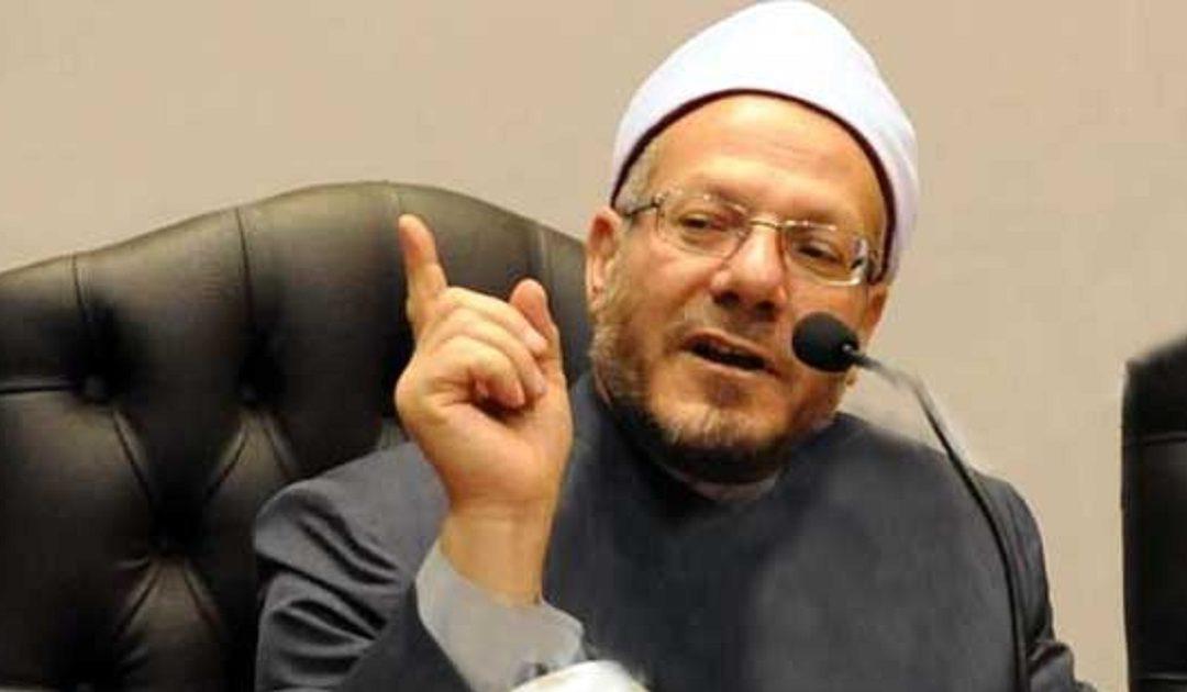 مفتى الديار المصرية يعتبر المساواة في الميراث بين الرجل والمرأة مخالف للشريعة وإجماع العلماء