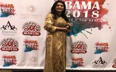 BAMA  تتوج فاطمة الزهراء الفيلالي الإدريسي بجائزة أكثر مصممة مغربية مهلمة