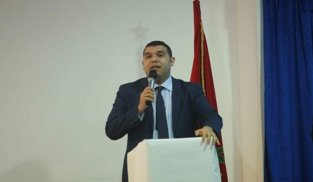 العمق الاستراتيجي للتحول التنموي في المغرب