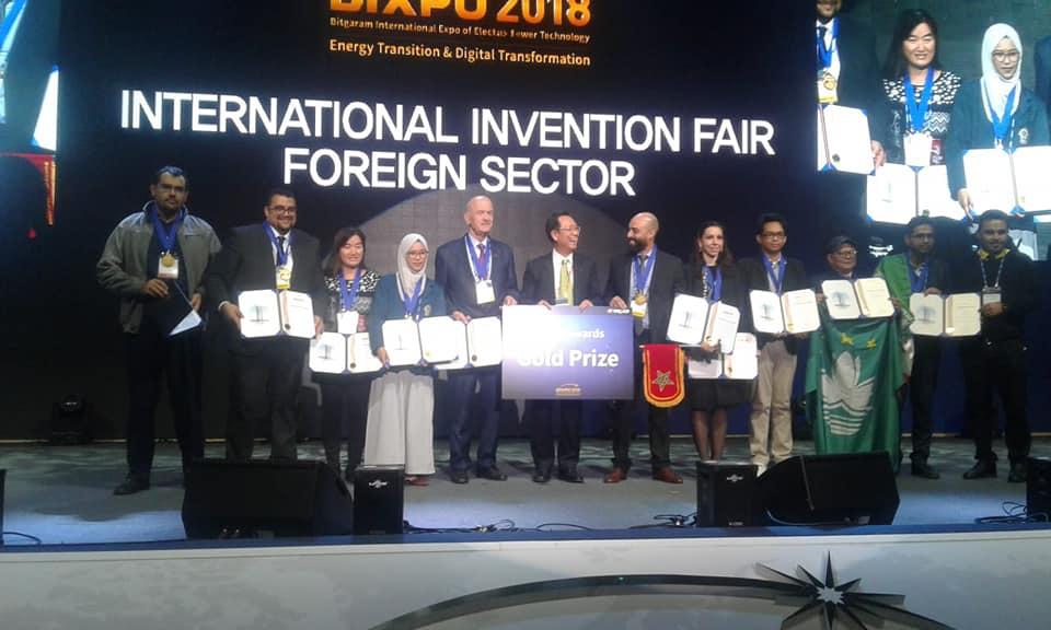 مغاربة يحصدون الذهبيات ضمن فعاليات المعرض الدولي للاختراع المنظم بكوريا الجنوبية
