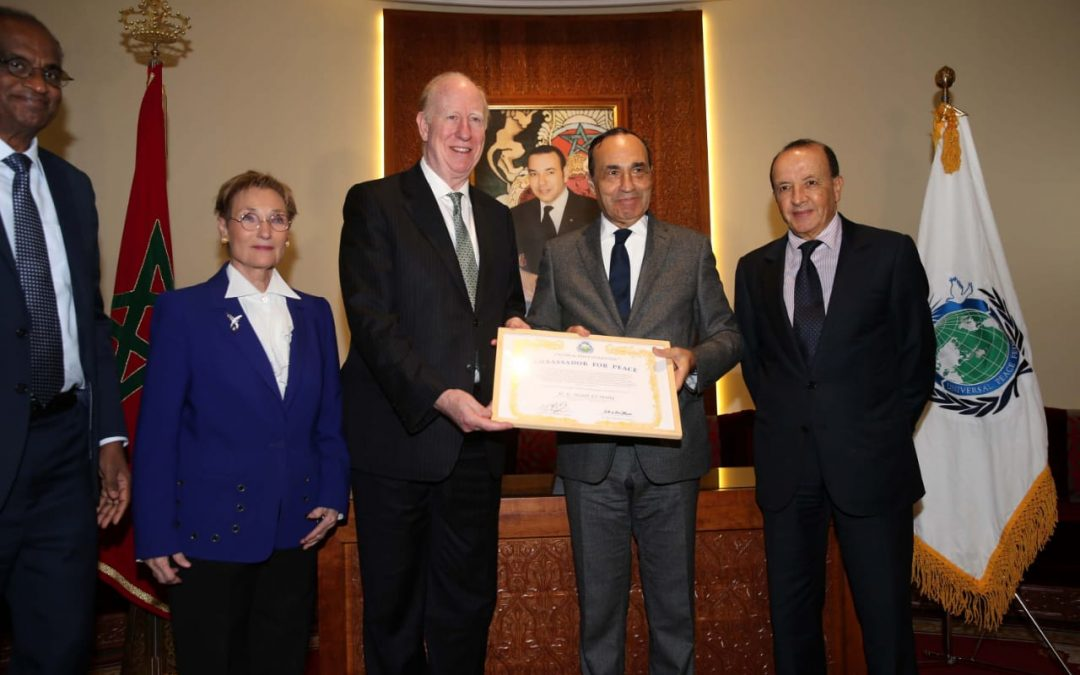 المالكي يترأس مراسيم إطلاق الفرع البرلماني المغربي لدى الجمعية الدولية للبرلمانيين من أجل السلام