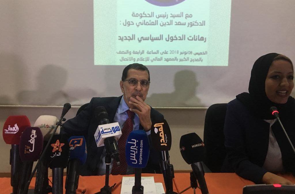 رئيس الحكومة يؤكد أن ترسيم التوقيت الصيفي جاء لغاية الحفاظ على الأمن الطاقي