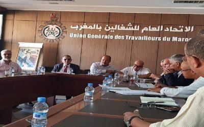 الاتحاد العام للشغالين بالمغرب توقف كاتبها بالتعاضدية العامة لموظفي الإدارات العمومية + وثيقة