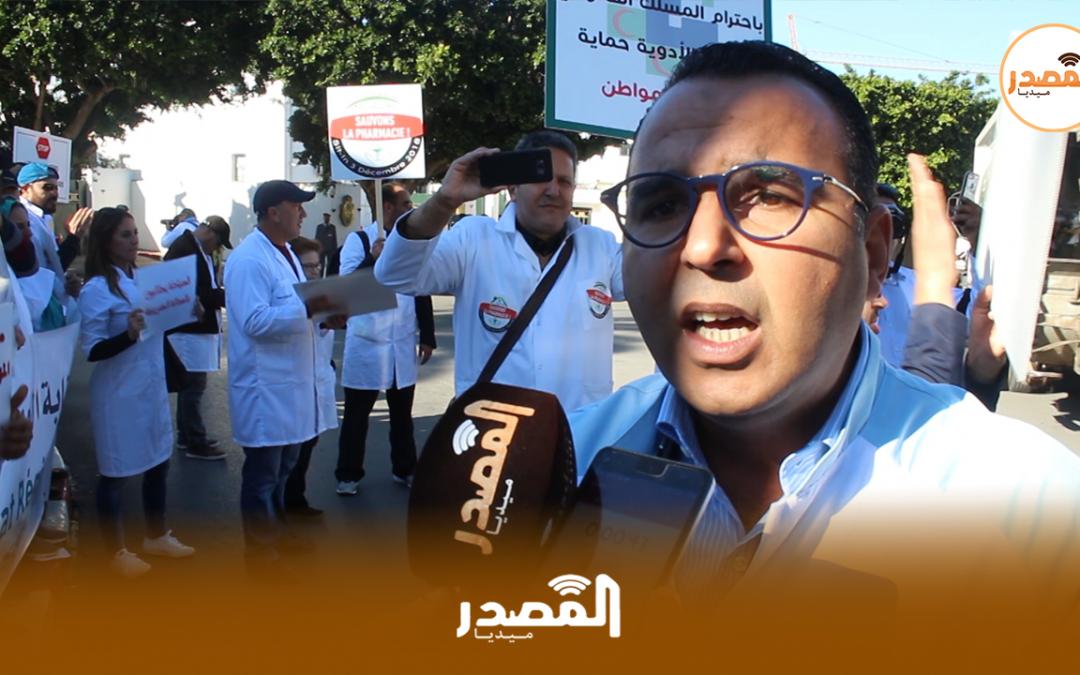 لحبابي: الحكومة مطالبة بالتدخل العاجل لمحاربة السوق السوداء للادوية