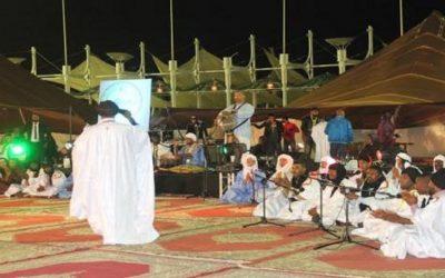 مدينة العيون تحتضن فعاليات النسخة الثالثة من مهرجان العيون للشعر العالمي