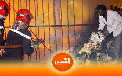 مواطنون يحكون تفاصيل حريق مخيم للمهاجرين الأفارقة قرب محطة أولاد زيان