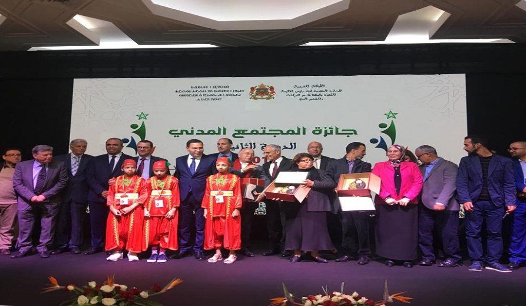 لجنة تحكيم جائزة المجتمع المدني في دورتها الثانية تعلن عن أسماء الفائزين في حفل بهيج بالرباط