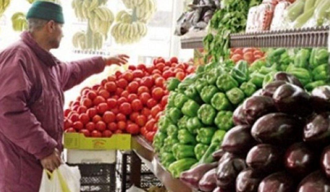 """منظمة """"الفاو"""" تؤكد أن أسعار الأغذية العالمية لم تتغير شهر دجنبر 2018"""