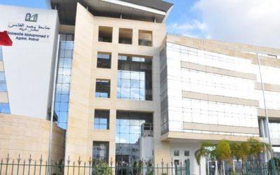 تصنيف عالمي يضع الجامعات المغربية في مراتب متدنية