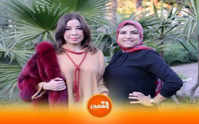 تشكيلة خريف شتاء 2019 مع النجمة ليلى الكوشي و المصممة إيمان عشاب