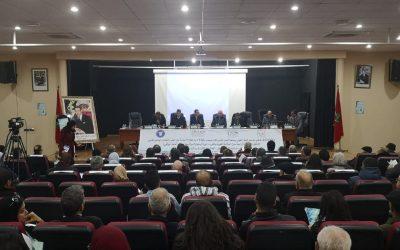 افتتاح اشغال المناظرة الوطنية الرابعة حول السلامة اللغوية بالمغرب