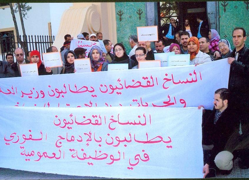 النساخ القضائيون للمملكة يخوضون أول إضراب وطني خلال سنة 2019