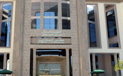 مجلس المستشارين يناقش تجارب المصالحات الوطنية الدولية