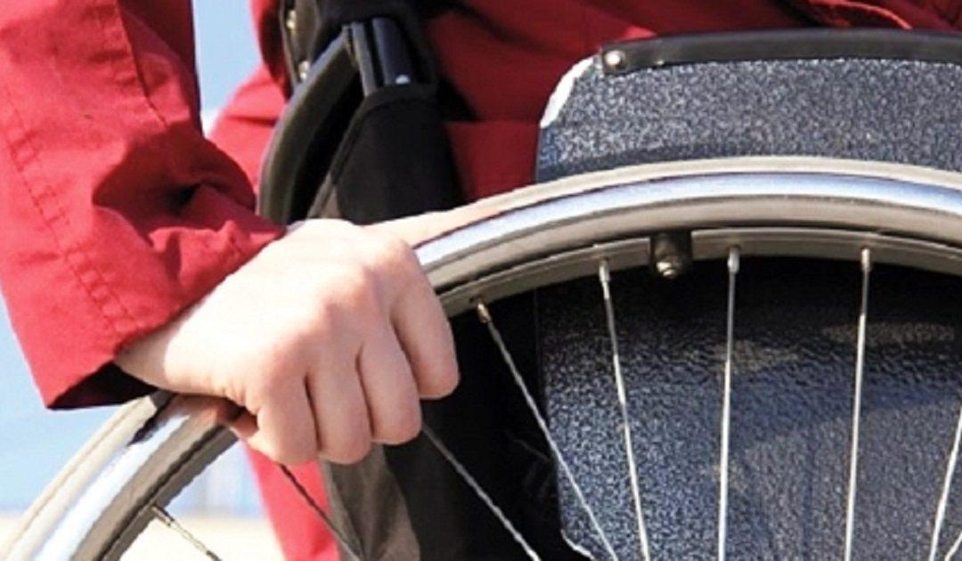 النتائج النهائية للمباراة الموحدة الخاصة بالأشخاص في وضعية إعاقة
