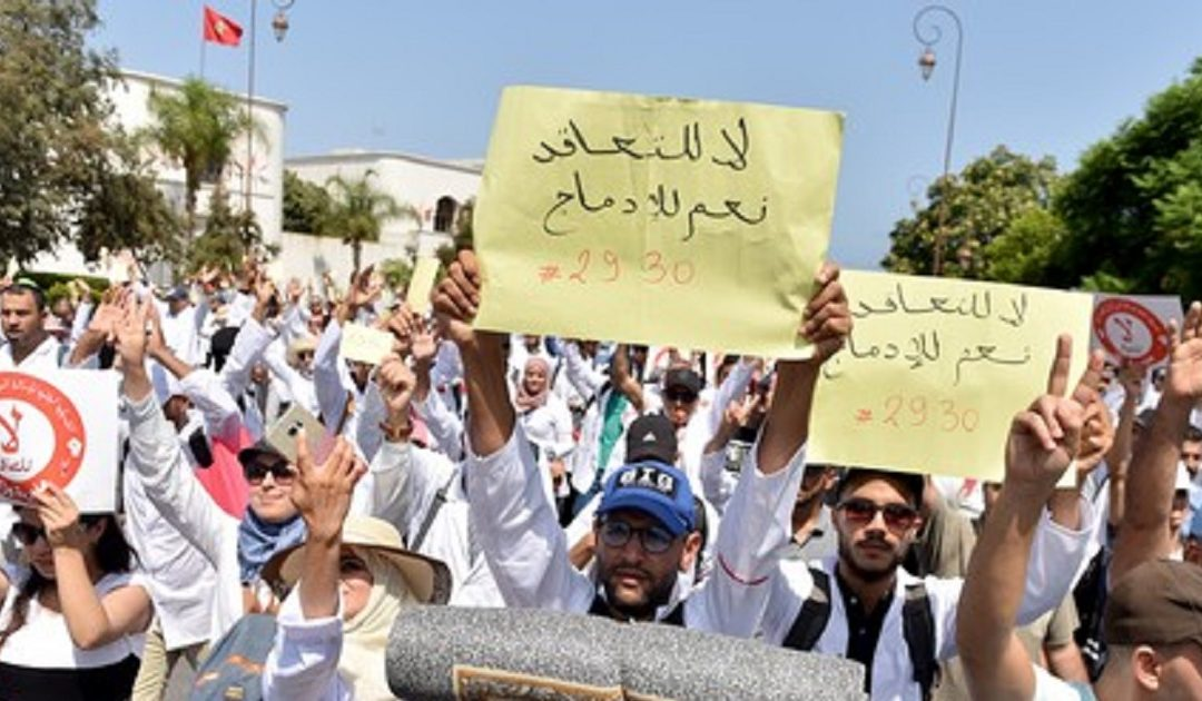 أساتذة التعاقد يقررون تمديد إضرابهم إحتجاجا على تصريحات أمزازي