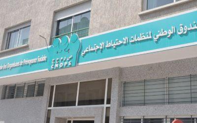 """مجلس النواب يصادق على إحداث الصندوق المغربي للتأمين الصحي بدل """"كنوبس"""""""