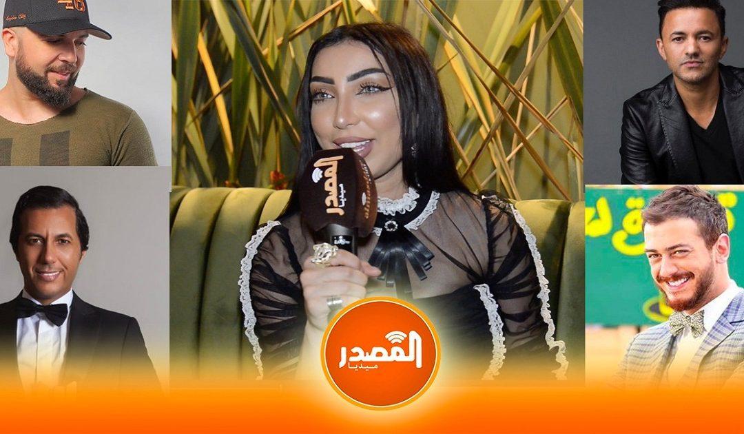 دنيا باطمة : هذا رأيي في ريدوان و سعد لمجرد و الدزوي و سيمو بنبشير فرش ليا الباشار