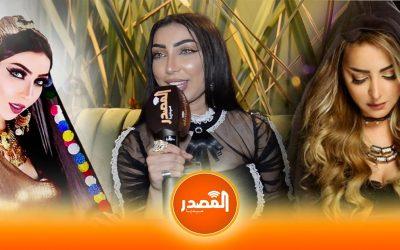 دنيا باطمة: سعيدة بنجاح أغنيتي المصرية وكنحماق على الفنانة زينة الداودية
