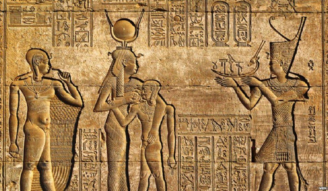 مصر 'تحيي' اخناتون!