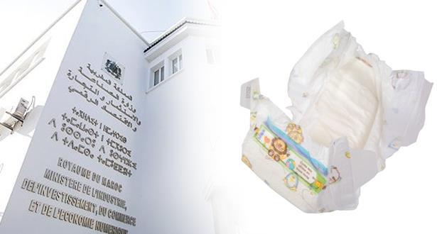تدابير استثنائية لتعزيز مراقبة حفاظات الأطفال بعد التحذير الأوروبي