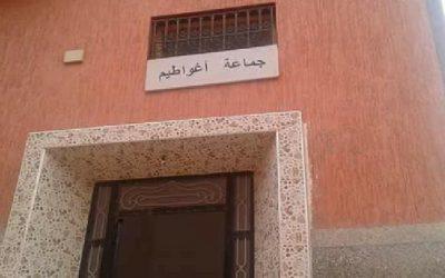سابقة..المحكمة الإدارية بمراكش تجرد 6 أعضاء من عضويتهم بجماعة اغواطيم ضواحي مراكش