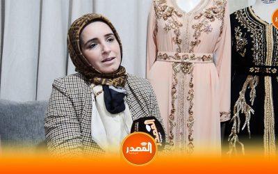 مصممة الأزياء مونية بنحيدة: التيارات الرائجة لهذا الموسم هي التنوع في الألوان