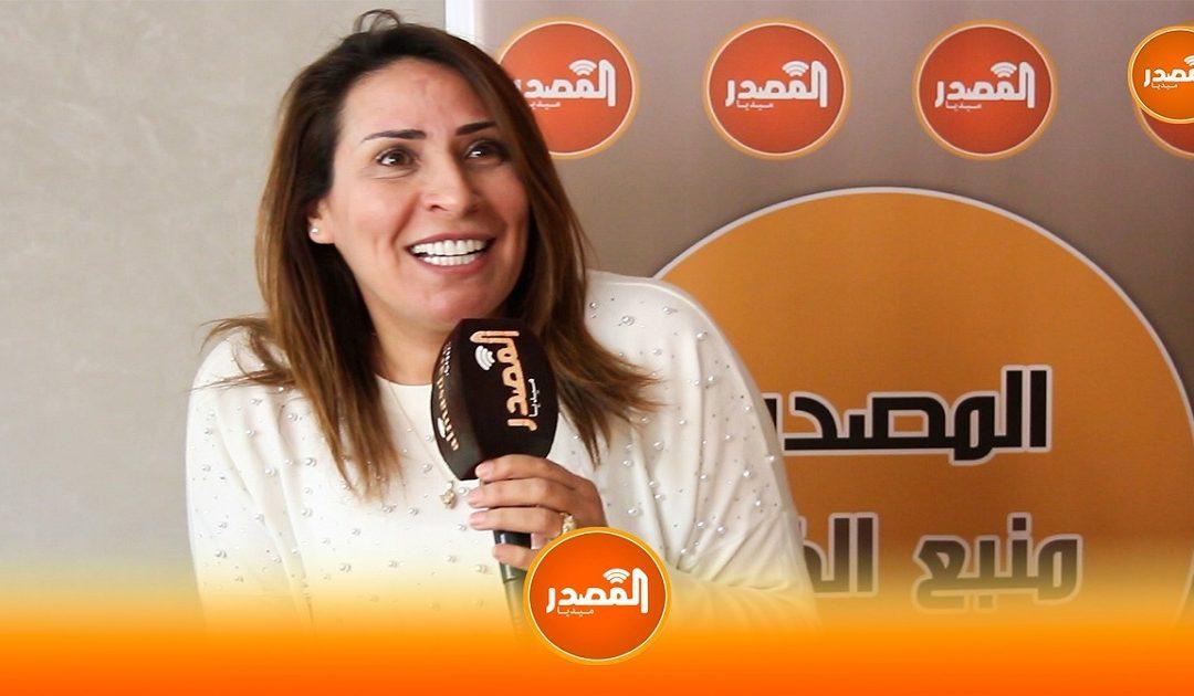 نعيمة بدوي :المرأة المغربية يقتدى بها في العالم و نجدها في كل مجالات