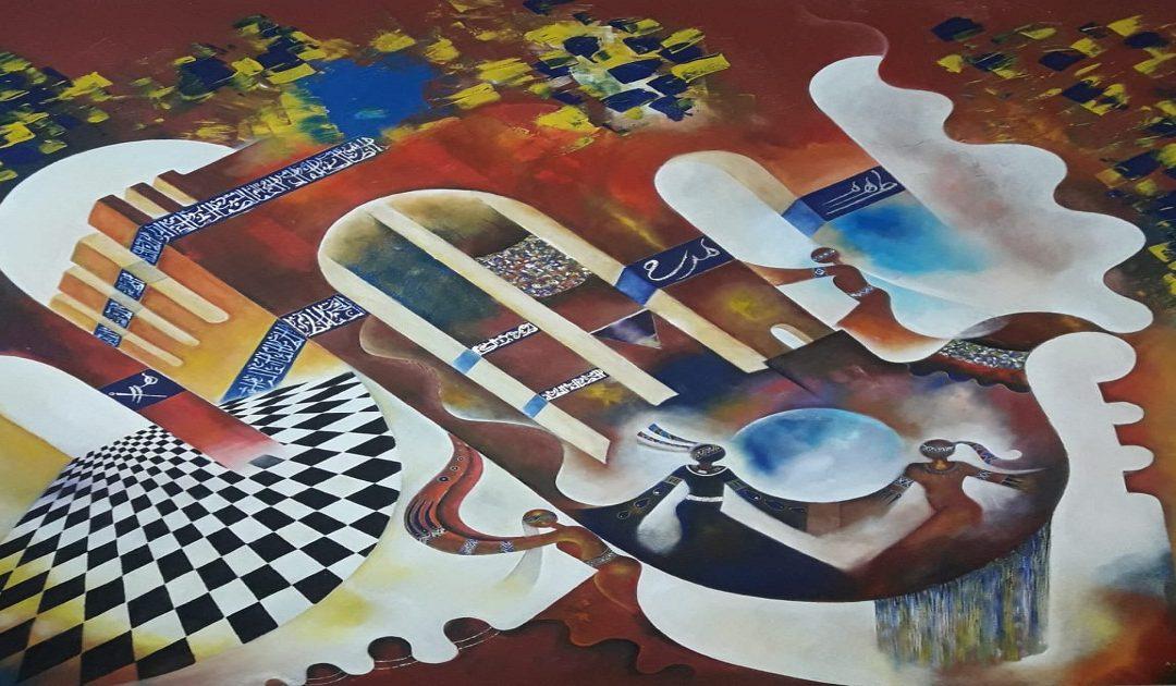 المديرية الجهوية للثقافة تحتفي بالموروث الشعبي المغربي من خلال التجربة التشكيلية للفنان أمين الشرادي