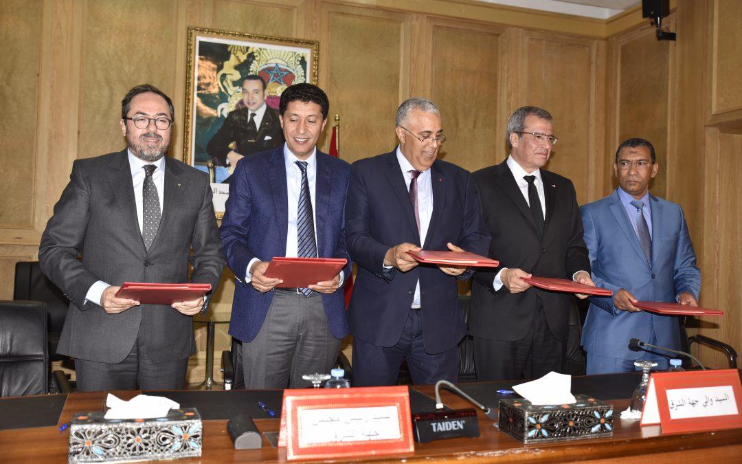 جهة الشرق توقع اتفاقية شراكة مع الخطوط الملكية المغربية لربط مطارات الجهة بمطار الدار البيضاء
