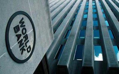 البنك الدولي يمنح المغرب قرضا بقيمة 700 مليون دولار
