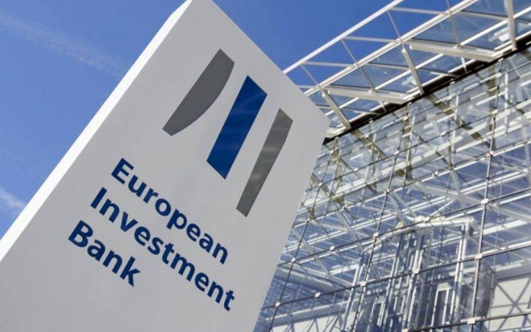 البنك الأوروبي للاستثمار يمنح قرضا بقيمة 80 مليون أورو للمغرب