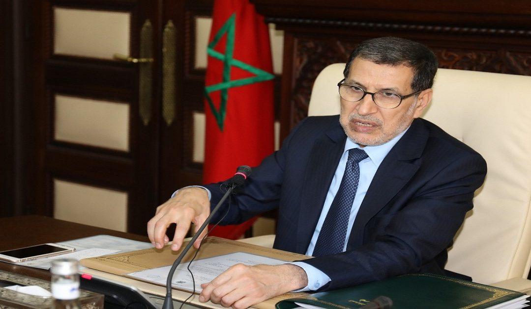 رئيس الحكومة يحدد موعد نقل الاختصاصات من الإدارات المركزية إلى مديريات جهوية