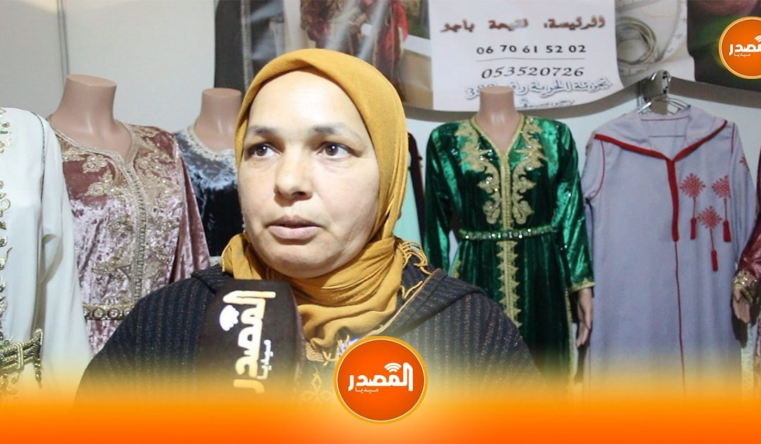 ما بين الأصالة و المعاصرة..القفطان المغربي التقليدي يعاني