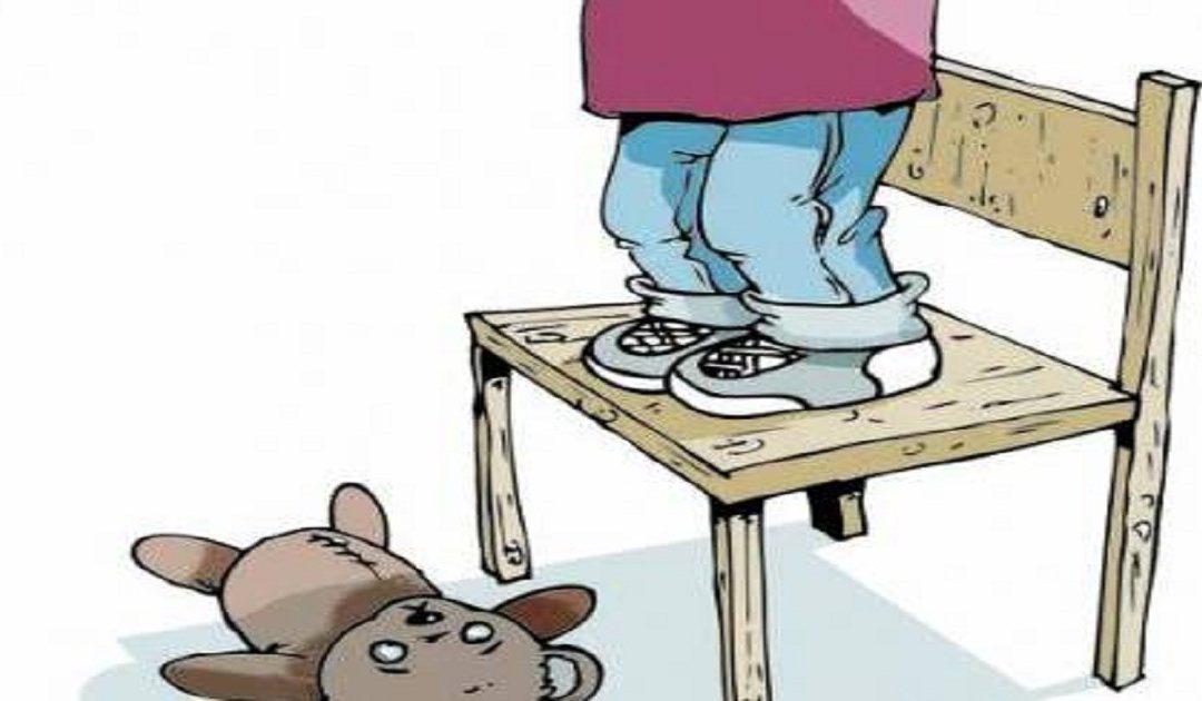 انتحار الأطفال ظاهرة طارئة تهدد المجتمع المغربي في صمت