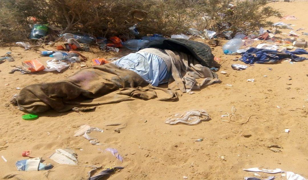 مواطنون يعثرون على جثة مسن بواد بأكادير