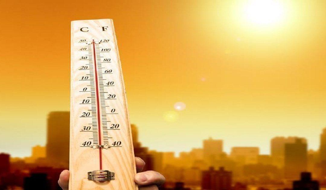 ارتفاع درجة الحرارة بهذه المناطق