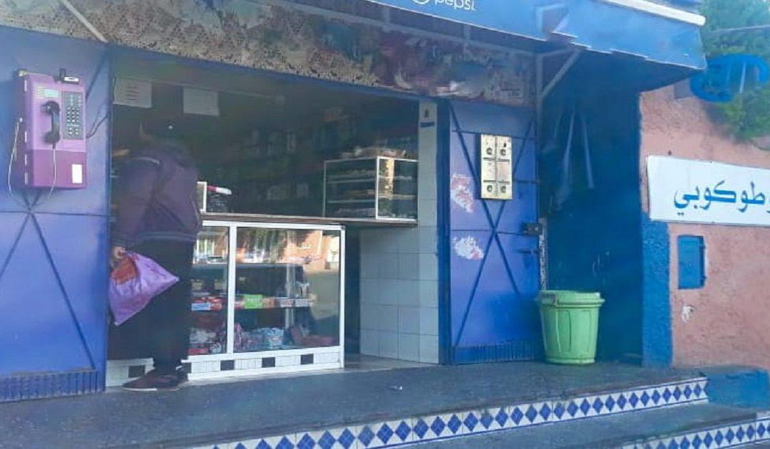 جهة طنجة تطوان الحسيمة تقرر اغلاق محلات المواد الغذائية من السادسة مساء