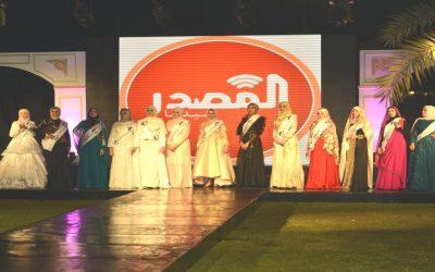 ملكة جمال المحجبات العرب 2019 مصرية