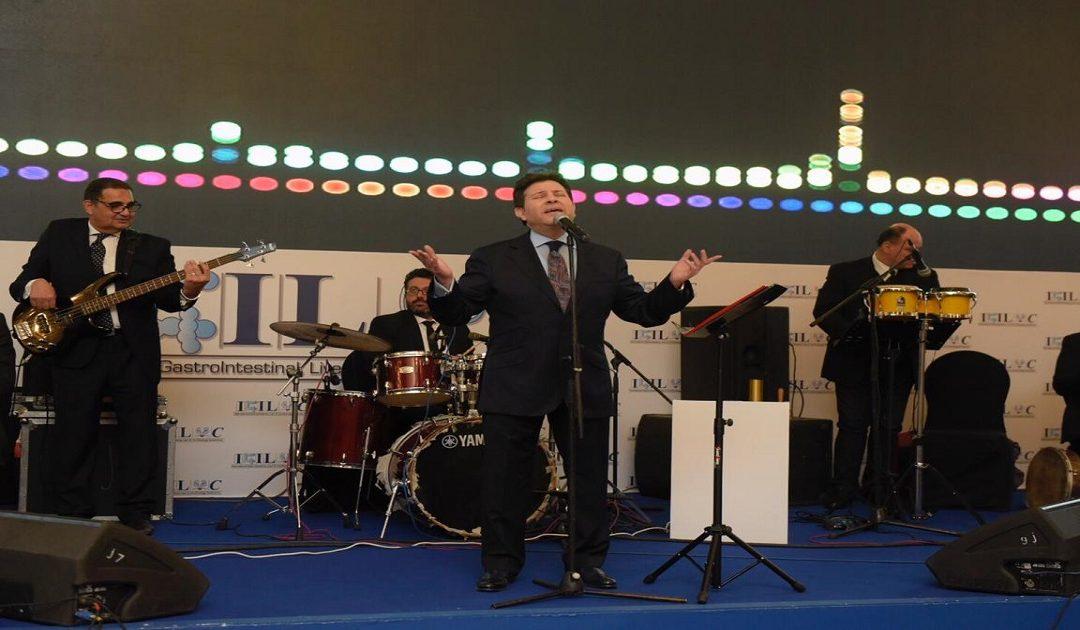 هاني شاكر يبهر الحضور بحفله الخيري للمؤتمر الدولي الثامن للأورام